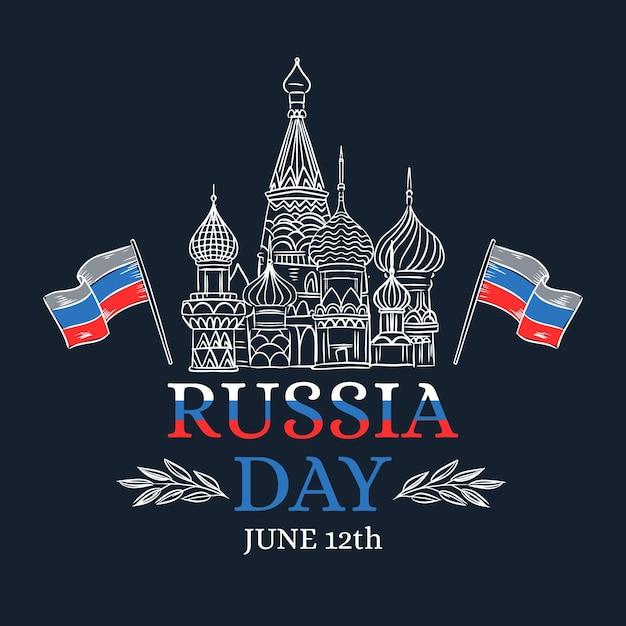 Dzień Rosji Z Katedrą świętego Bazylego I Flagami Darmowych Wektorów