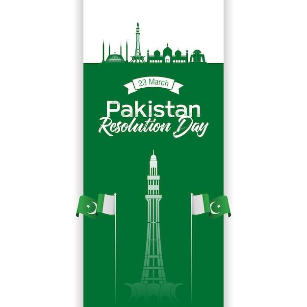 Dzień Uchwały W Pakistanie Premium Wektorów