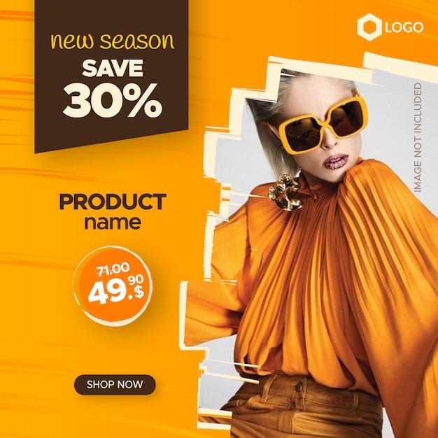Edytowalny baner sprzedaży dla sieci i instagramu Premium Wektorów