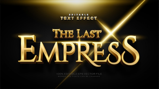 Efekt Tekstowy Ostatniej Cesarzowej Darmowych Wektorów