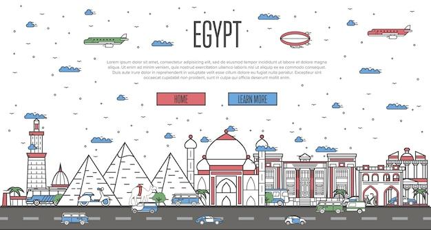 Egipska Linia Horyzontu Z Krajowych Słynnych Zabytków Premium Wektorów