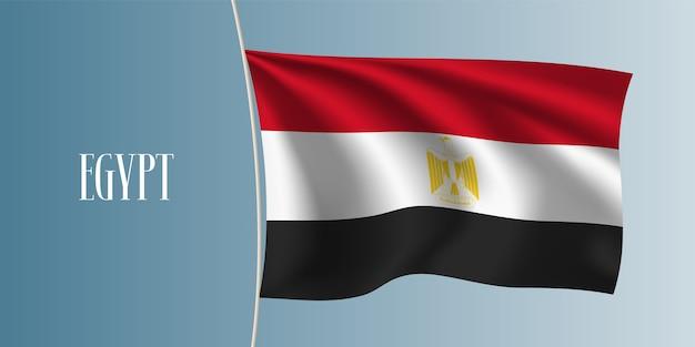 Egipt Macha Flagą Ilustracja Premium Wektorów