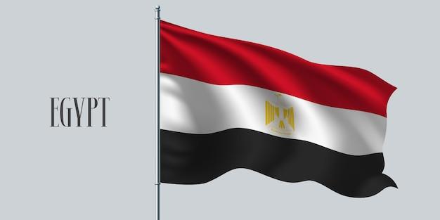 Egipt Macha Flagą Na Maszcie Premium Wektorów