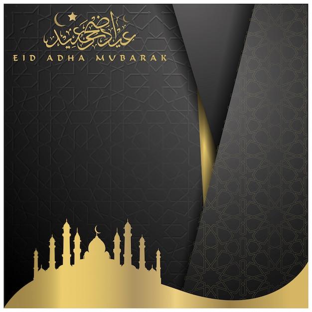 Eid adha mubarak kartkę z życzeniami ze świecącym złotym meczetem Premium Wektorów