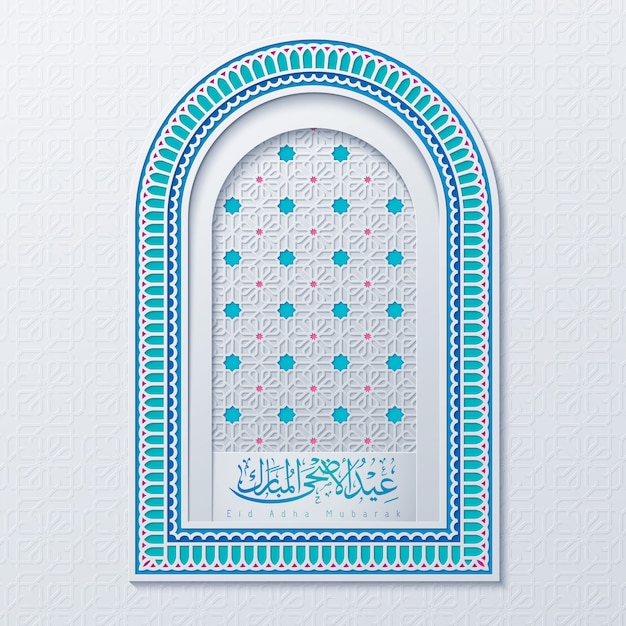Eid adha mubarak okno meczet z arabskim wzorem Premium Wektorów