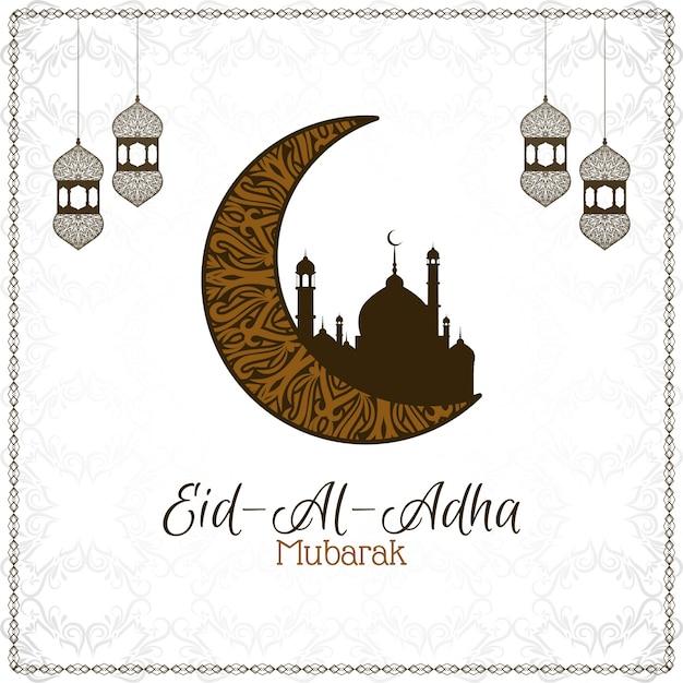 Eid Al Adha Mubarak Islamskie Tło Premium Wektorów