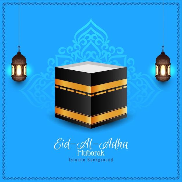 Eid Al-adha Mubarak Religijne Niebieskie Tło Darmowych Wektorów