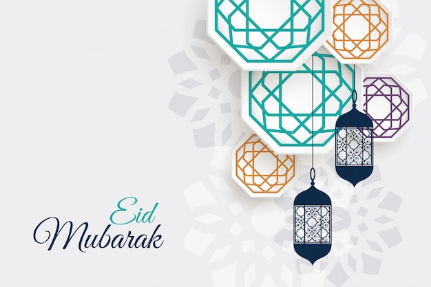 Eid Festiwal Dekoracyjne Lampy Z Islamskim Wzornictwem Darmowych Wektorów