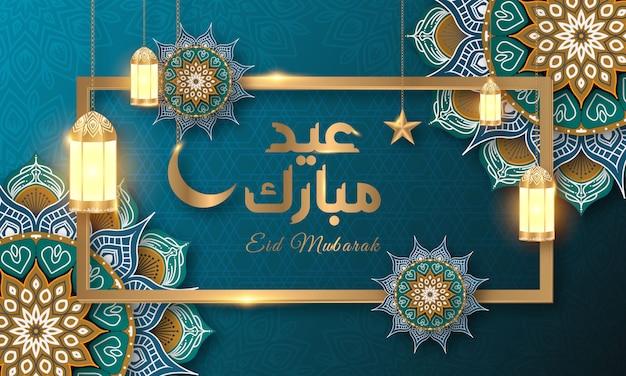 Eid Festiwal Mubarak Celebracja Luksusowe Tło Z Kolorowych Mandali Premium Wektorów