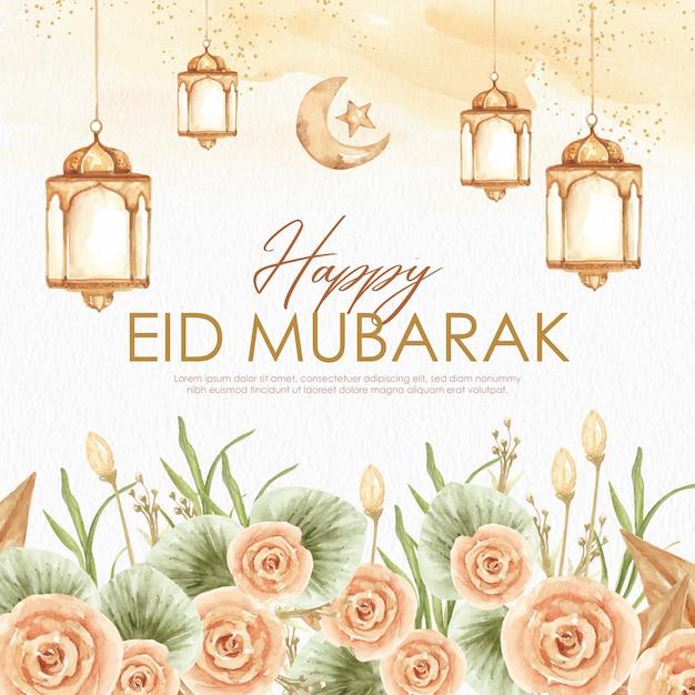 Eid Mubarak Akwarela Kartkę Z życzeniami Z Latarnią I Pomarańczowe Kwiaty I Zielone Liście Premium Wektorów