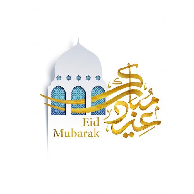 Eid Mubarak Arabska Kaligrafia I Meczet Ilustracja Premium Wektorów