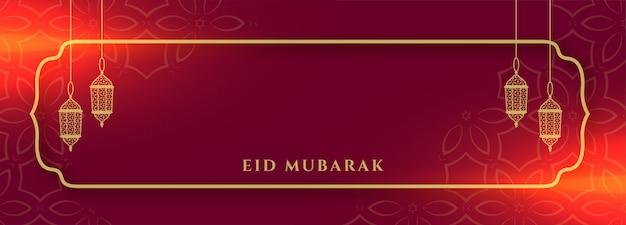 Eid Mubarak Banner Z Miejscem Na Tekst Darmowych Wektorów