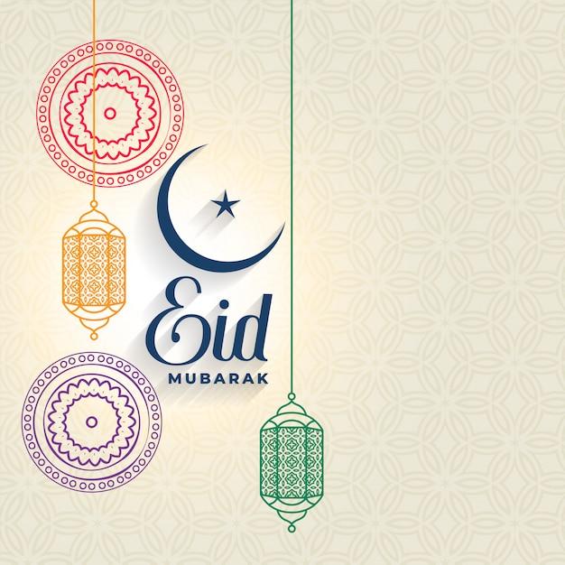 Eid mubarak festiwal tło pozdrowienie dekoracyjne Darmowych Wektorów