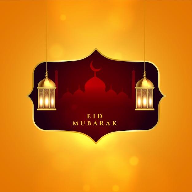 Eid Mubarak Islamskie Powitanie Z Dekoracją Lamp Darmowych Wektorów