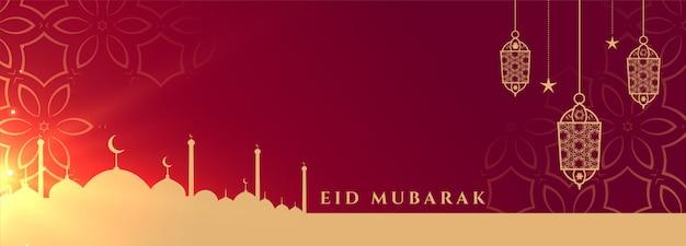Eid Mubarak Piękny Banner Festiwalowy Z Dekoracją Lamp Darmowych Wektorów