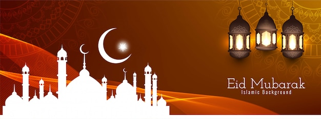 Eid Mubarak Piękny Projekt Transparentu Islamskiego Darmowych Wektorów