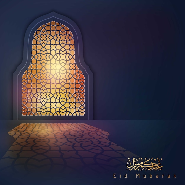 Eid Mubarak Powitanie Tło Wzór Geometryczny Wzór Okna Premium Wektorów