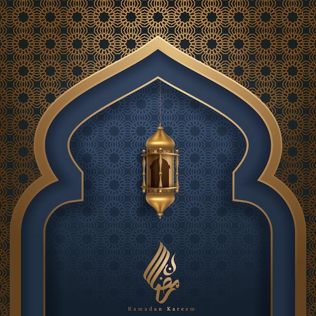 Eid Mubarak Ramadan Ilustracja Premium Wektorów