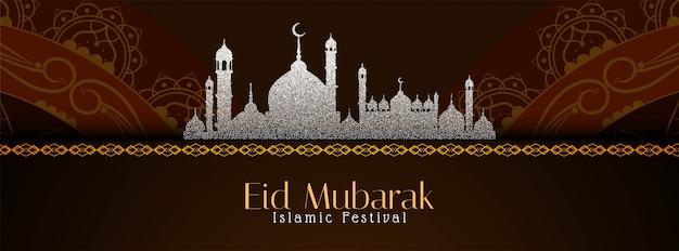 Eid mubarak religijny piękny islamski sztandar Darmowych Wektorów