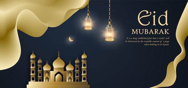 Eid mubarak royal luxury banner background Premium Wektorów