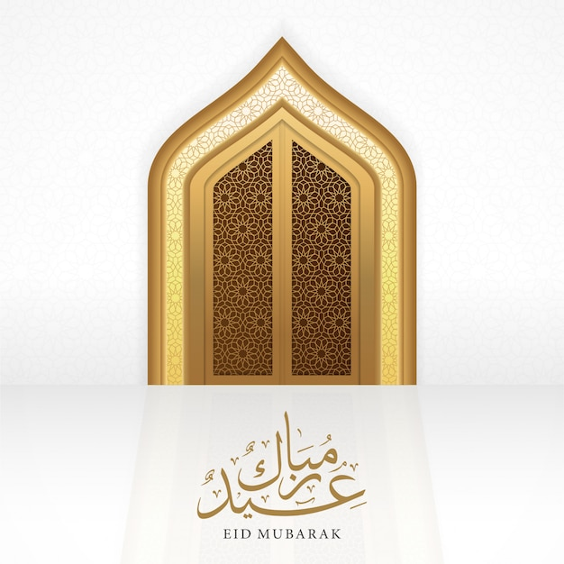 Eid mubarak tło islamskie z realistyczne drzwi arabskich Premium Wektorów