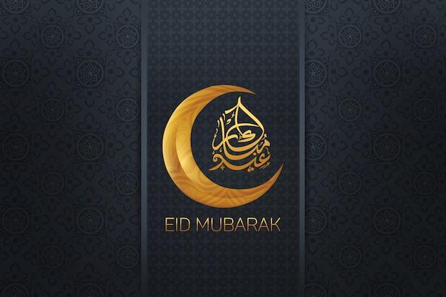 Eid mubarak tło kaligrafii arabskiej Premium Wektorów