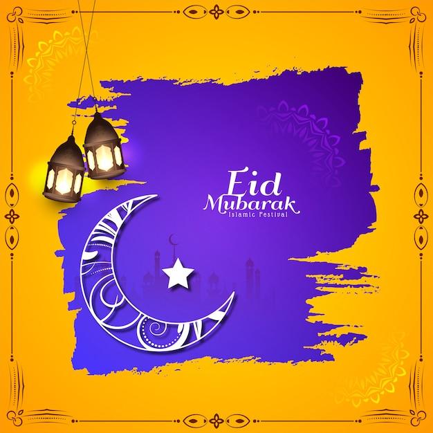 Eid Mubarak Tło Z Islamskim Półksiężycem Darmowych Wektorów