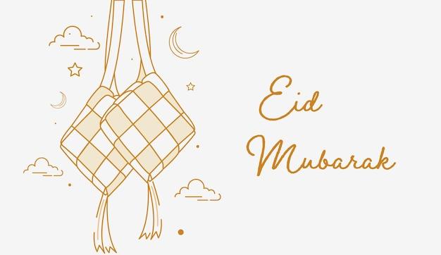 Eid Mubarak Tło Z Wiszącym Stylem Sztuki Linii Ketupat Premium Wektorów
