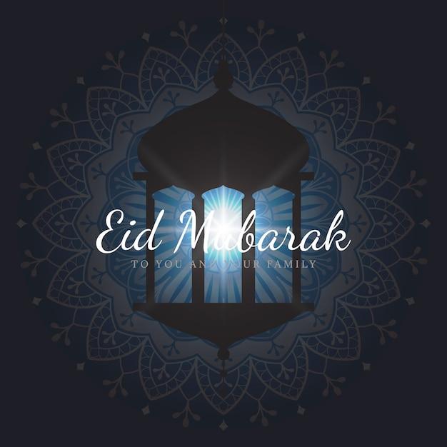 Eid mubarak uroczysta ilustracja Darmowych Wektorów