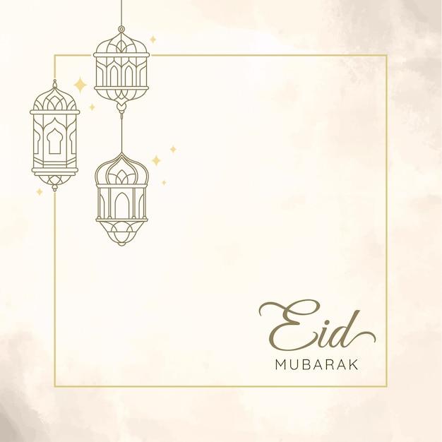 Eid Mubarak Z Ilustracją Latarni Dla Karty Z Pozdrowieniami Premium Wektorów