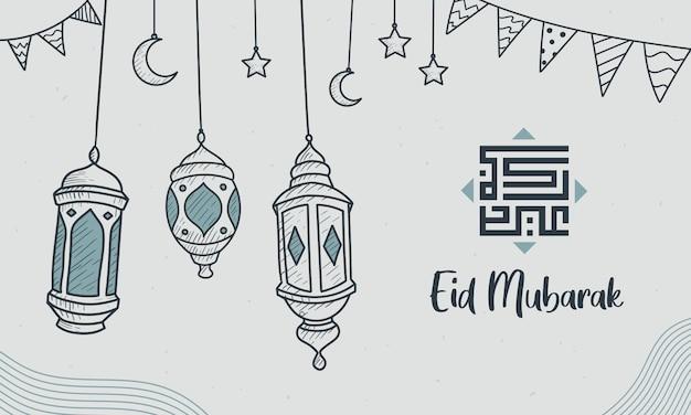 Eid Mubarak Z Lampami świateł Bliskowschodnich Latarni I Chorągiewką Flagi W Tle Premium Wektorów