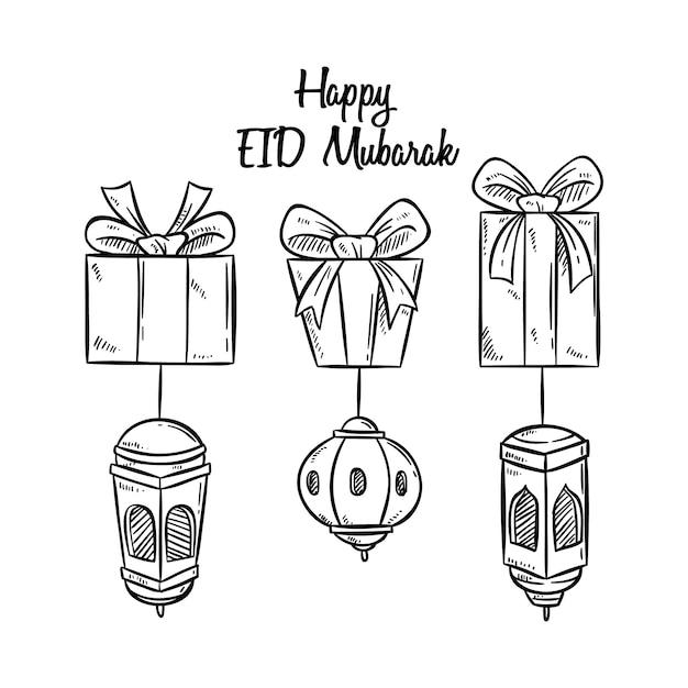 Eid mubarak z pudełkiem i latarnią Premium Wektorów