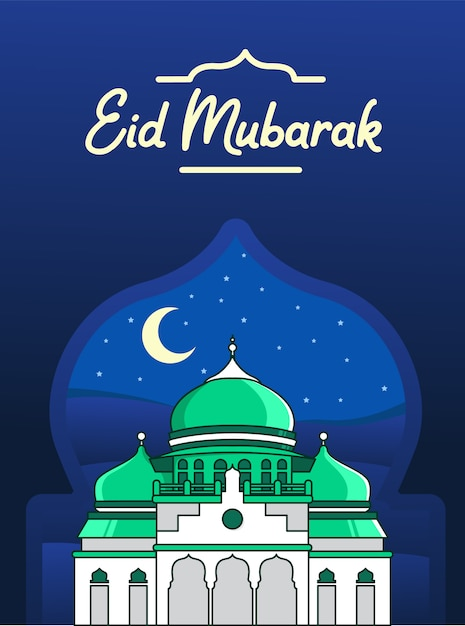 Eid mubarak Premium Wektorów