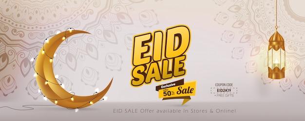 Eid sale 50% vector template design, eid mubarak banner Premium Wektorów