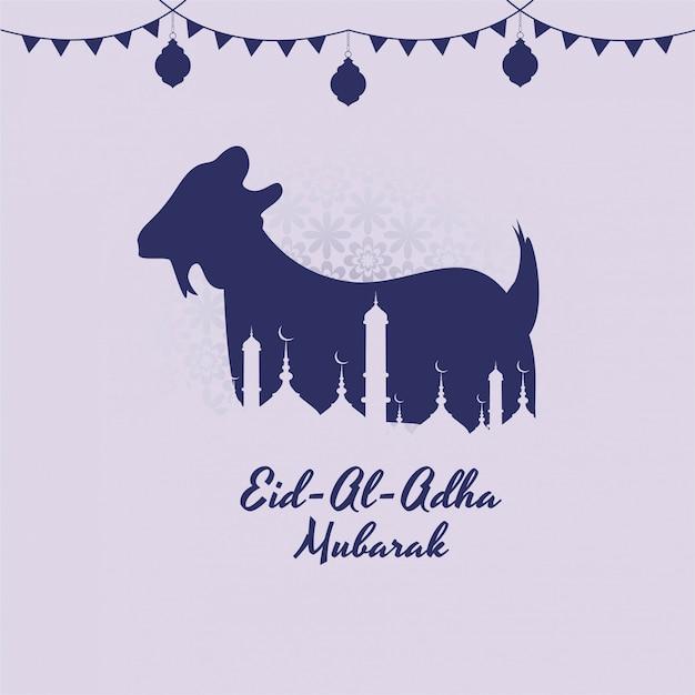 Eid ul-adha mubarak karta na festiwal muzułmański Premium Wektorów