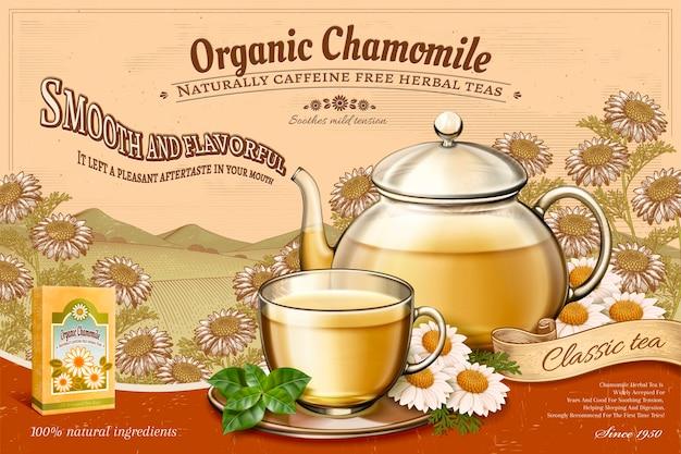 Ekologiczne Reklamy Herbaty Rumiankowej Ze Szklanym Czajnikiem Ustawionym Na Retro Grawerowanych Polach Kwiatowych Premium Wektorów