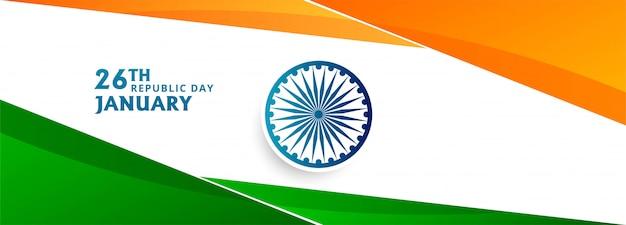 Elegancka Flaga Indii Fala Transparent Wektor Darmowych Wektorów
