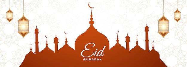 Elegancki Baner Dla Projektu Eid Mubarak Darmowych Wektorów
