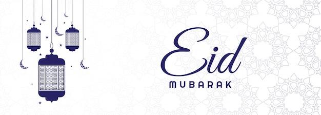 Elegancki Baner Eid Mubarak Darmowych Wektorów