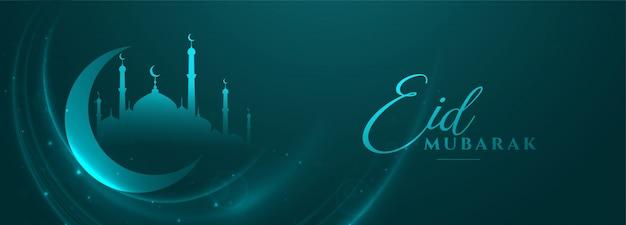 Elegancki Eid Mubarak świecące Transparent Islamski Design Darmowych Wektorów