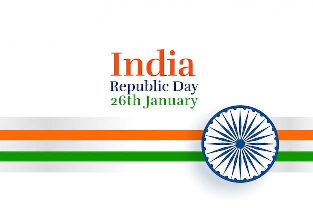Elegancki Koncepcja Flagi Indii Na Dzień Republiki Darmowych Wektorów