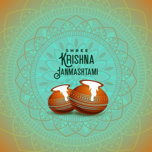Etniczne hinduskie shree krishna janmashtami tło festiwalu Darmowych Wektorów