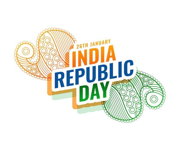 Etniczny Dzień Republiki Indyjskiej Darmowych Wektorów