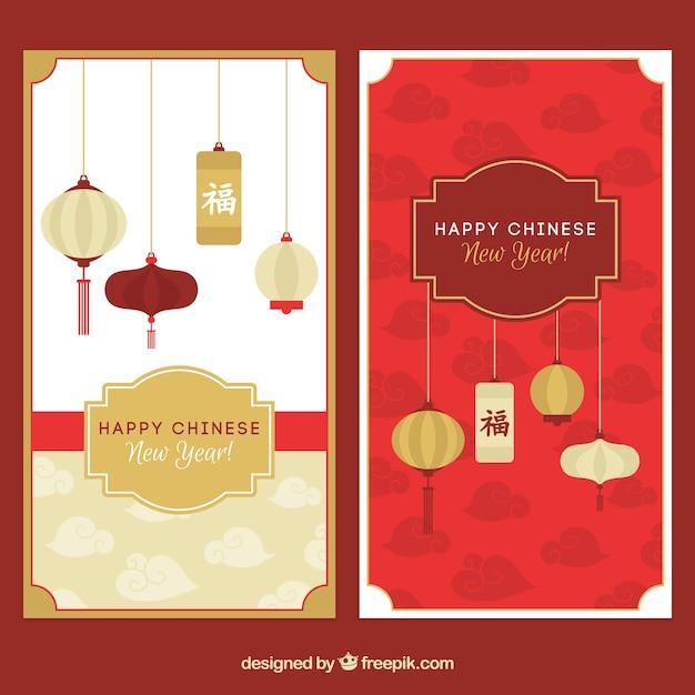 Fantastyczne Banery Dla Chińskiego Nowego Roku Z Latarniami Wiszące Darmowych Wektorów