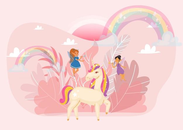 Fantastyczne Słowo Z Magicznym Jednorożcem, Wróżką, Tęczą I Skrzydłami, Chmury Ilustracja Kreskówka Dla Dzieci. Premium Wektorów