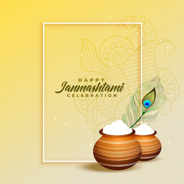 Festiwal dahi handi shree krishna janmashtami Darmowych Wektorów