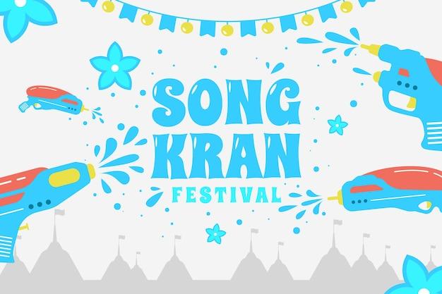 Festiwal Kultury Songkran Płaska Konstrukcja Darmowych Wektorów
