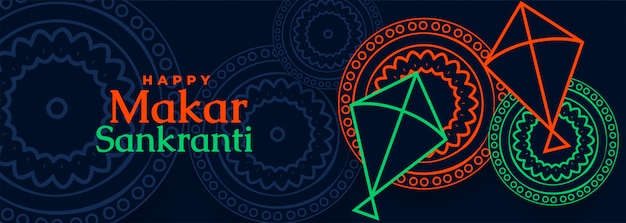 Festiwal Latawców Makar Sankranti Etniczne Indyjskie Wzornictwo Darmowych Wektorów