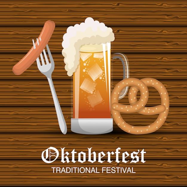 Festiwal Piwa Oktoberfest Na Białym Tle Premium Wektorów