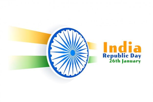 Flaga Republiki Indii Szczęśliwy Dzień Darmowych Wektorów
